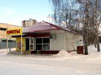 Тольятти, улица Революционная, дом 5А. магазин