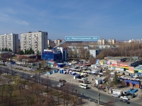 "Togliatti, shopping center ""Влада"", Revolyutsionnaya st, house 28А"
