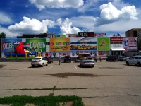"Togliatti, shopping center ""Хит Он"", Revolyutsionnaya st, house 5"