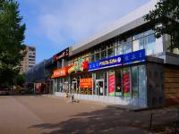 Тольятти, улица Революционная, дом 14. многофункциональное здание