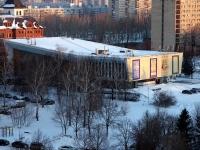 """Тольятти, кинотеатр """"Сатурн"""", улица Революционная, дом 9"""