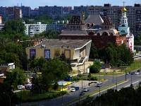 """陶里亚蒂市, 电影院 """"Сатурн"""", Revolyutsionnaya st, 房屋 9"""