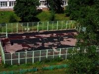 Тольятти, улица Революционная. спортивная площадка