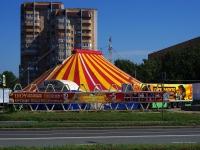 Тольятти, улица Революционная. цирк Шапито