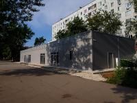 Тольятти, улица Революционная, дом 10Б. магазин