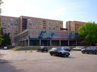 Тольятти, улица Революционная, дом 3. офисное здание