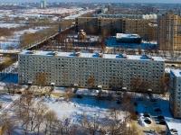 Тольятти, улица Революционная, дом 2. многоквартирный дом