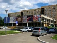 Тольятти, улица Революционная, дом 7. многофункциональное здание