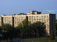 Togliatti, Revolyutsionnaya st, house 11 к.1. Apartment house