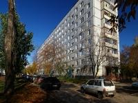 Тольятти, улица Революционная, дом 12. многоквартирный дом
