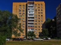 соседний дом: ул. Революционная, дом 16. многоквартирный дом