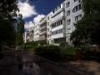 улица Революционная, дом 30. многоквартирный дом. Оценка: 4 (средняя: 3,6)