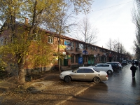 Togliatti, Revolyutsionnaya st, house 72А. multi-purpose building