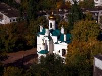 соседний дом: ул. Революционная, дом 74. гимназия Православная классичекая гимназия