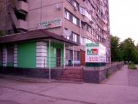Togliatti, Revolyutsionnaya st, house 78. Apartment house