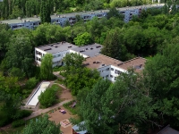 "neighbour house: st. Revolyutsionnaya, house 46. nursery school №81 ""Медвежонок"""