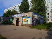 Тольятти, улица Революционная, дом 10А. магазин
