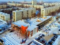陶里亚蒂市, Revolyutsionnaya st, 房屋20
