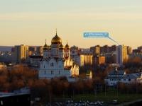 Тольятти, собор Спасо-Преображенский, улица Революционная, дом 19