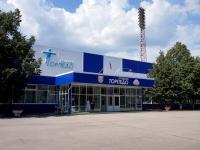 "улица Революционная, дом 80. стадион ""Торпедо"""