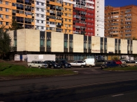 neighbour house: st. Revolyutsionnaya, house 58. office building Почта России