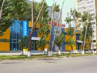 "Togliatti, store ""Меркурий"", Revolyutsionnaya st, house 8В"