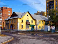 Тольятти, улица Республиканская, дом 12. многоквартирный дом