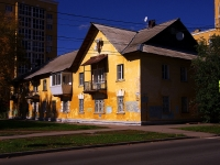neighbour house: st. Respublikanskaya, house 20. Apartment house