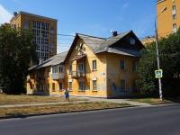 Тольятти, улица Республиканская, дом 20. многоквартирный дом
