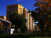 Togliatti, Respublikanskaya st, house 18. Apartment house