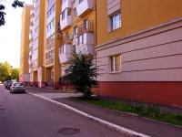 Тольятти, улица Республиканская, дом 18. многоквартирный дом