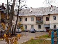 Togliatti, Respublikanskaya st, house 10. Apartment house