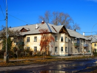 neighbour house: st. Respublikanskaya, house 10. Apartment house