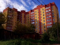 Togliatti, Rodiny st, house 36. Apartment house