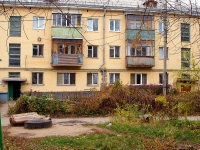 Togliatti, Rodiny st, house 16. Apartment house