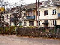 Togliatti, Rodiny st, house 18. Apartment house