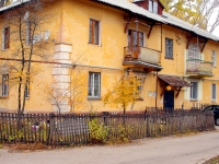 Togliatti, Rodiny st, house 24. Apartment house