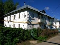 Тольятти, улица Родины, дом 30. многоквартирный дом