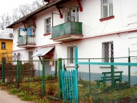 Togliatti, Rodiny st, house 30. Apartment house