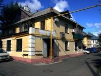 Тольятти, улица Родины, дом 32. многоквартирный дом
