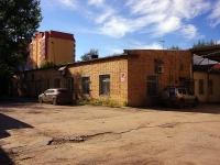 Тольятти, улица Родины, дом 36А. офисное здание