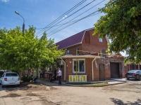 Тольятти, проезд Рыночный, дом 10. магазин