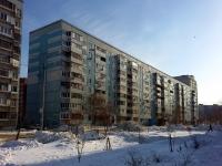 Тольятти, Рябиновый бульвар, дом 1. многоквартирный дом