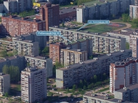 Togliatti, Ryabinoviy blvd, house 8. Apartment house