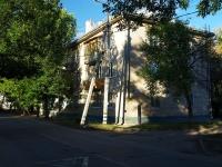 Тольятти, улица Садовая, дом 55. многоквартирный дом