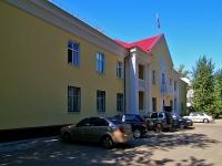 Тольятти, улица Садовая, дом 57. правоохранительные органы Центральный межрайонный следственный отдел г. Тольятти