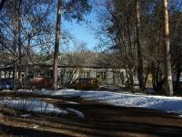 Тольятти, улица Санаторная. многоквартирный дом