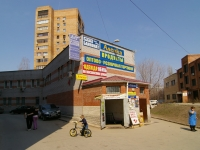 Togliatti, Sverdlov st, house 1Б. shopping center