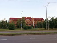 Togliatti, Sverdlov st, house 15Б. office building