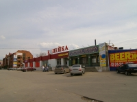 Togliatti, Sverdlov st, house 15. shopping center